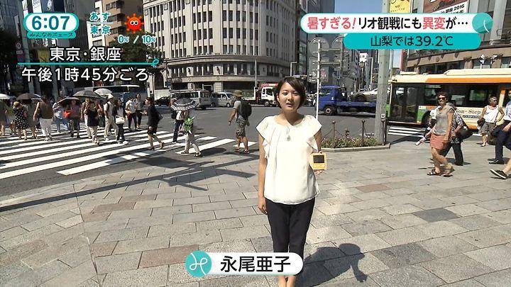 nagaoako20160809_01.jpg