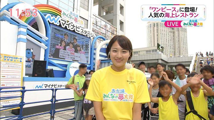 nagaoako20160811_02.jpg