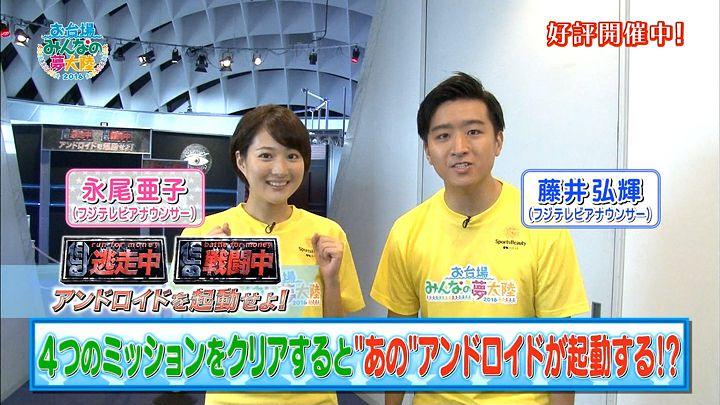 nagaoako20160811_06.jpg