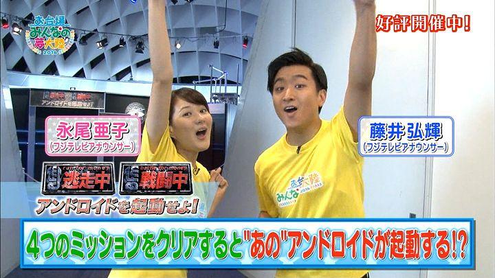 nagaoako20160811_07.jpg