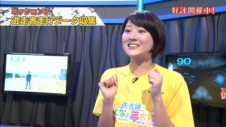nagaoako20160811_11.jpg