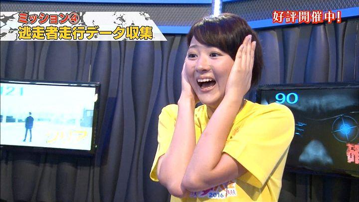 nagaoako20160811_12.jpg