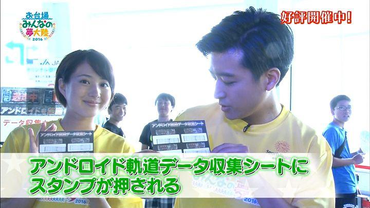 nagaoako20160811_14.jpg