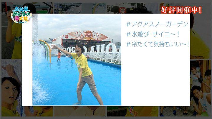 nagaoako20160811_17.jpg