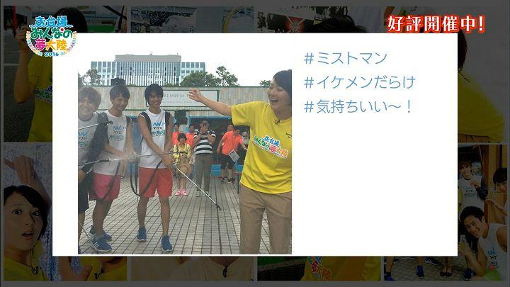 nagaoako20160812_04.jpg