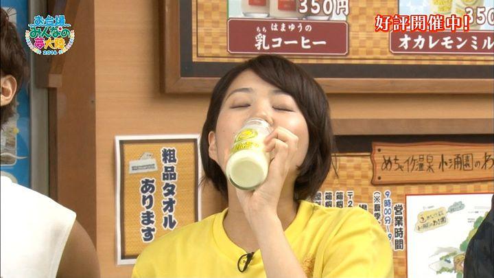 nagaoako20160812_10.jpg