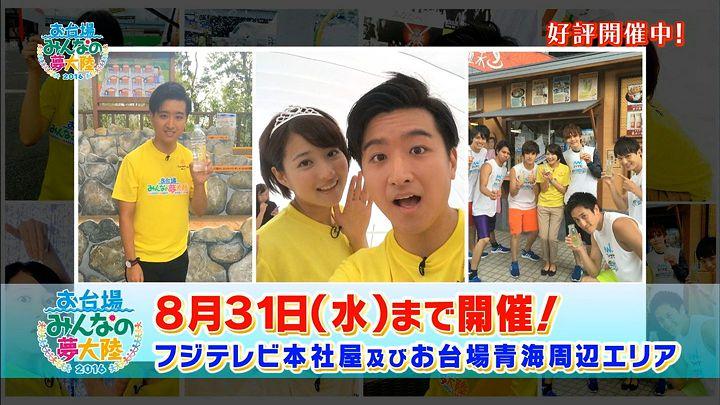 nagaoako20160812_11.jpg