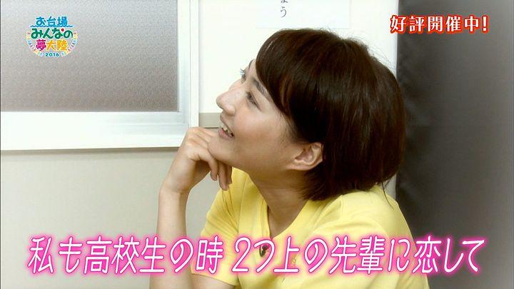 nagaoako20160813_11.jpg