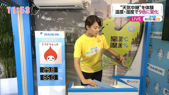 nagaoako20160825_06.jpg