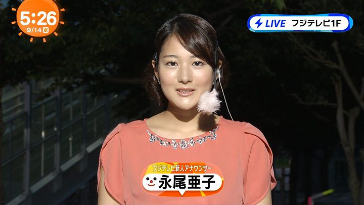 nagaoako20160914_02.jpg