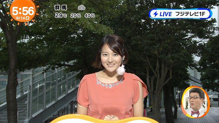 nagaoako20160914_05.jpg