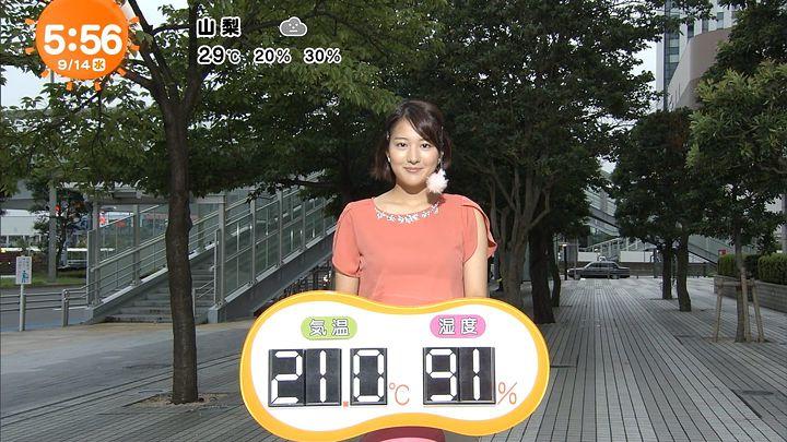 nagaoako20160914_07.jpg