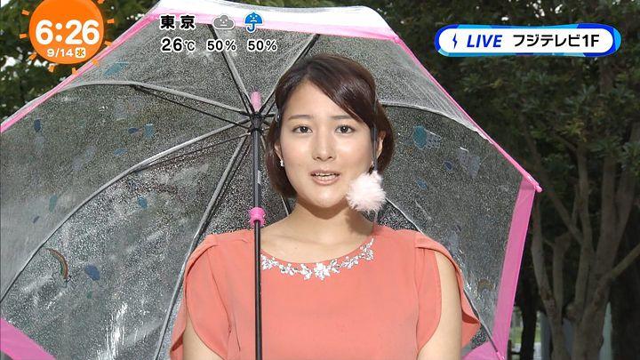 nagaoako20160914_12.jpg