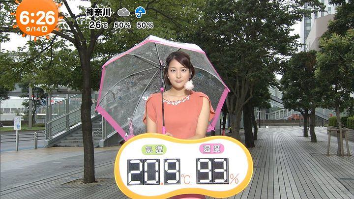 nagaoako20160914_13.jpg