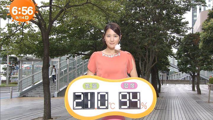 nagaoako20160914_17.jpg