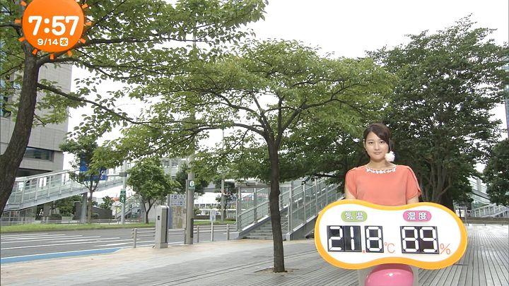 nagaoako20160914_28.jpg
