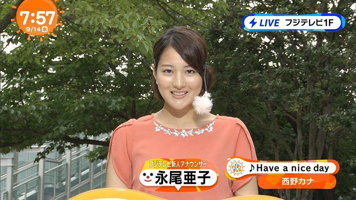 nagaoako20160914_29.jpg