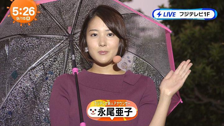 nagaoako20160915_02.jpg
