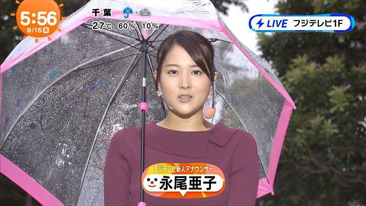 nagaoako20160915_07.jpg