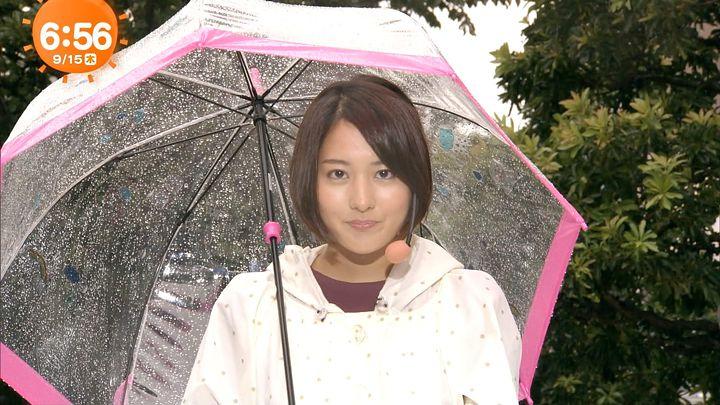 nagaoako20160915_22.jpg