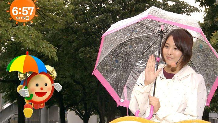 nagaoako20160915_26.jpg