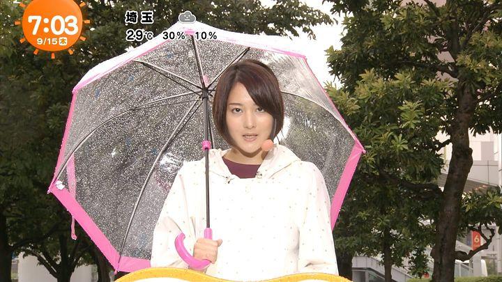 nagaoako20160915_29.jpg