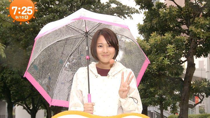 nagaoako20160915_32.jpg