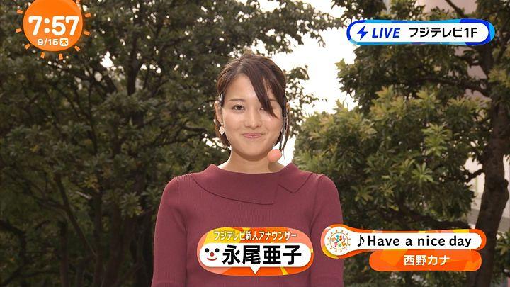 nagaoako20160915_36.jpg