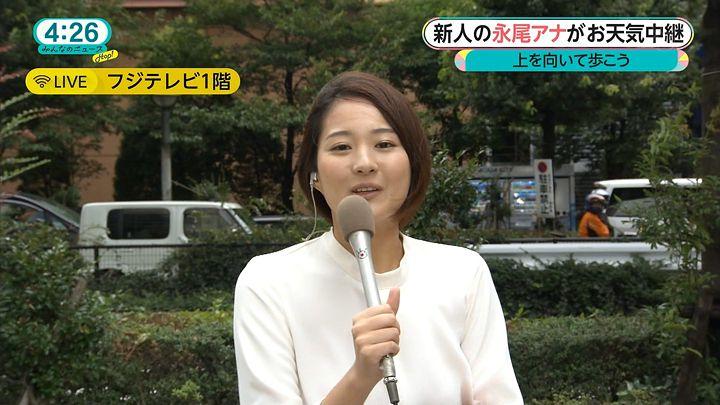 nagaoako20160922_03.jpg