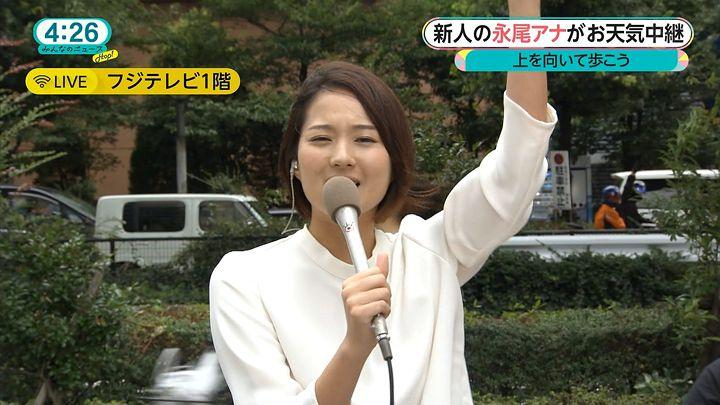 nagaoako20160922_06.jpg