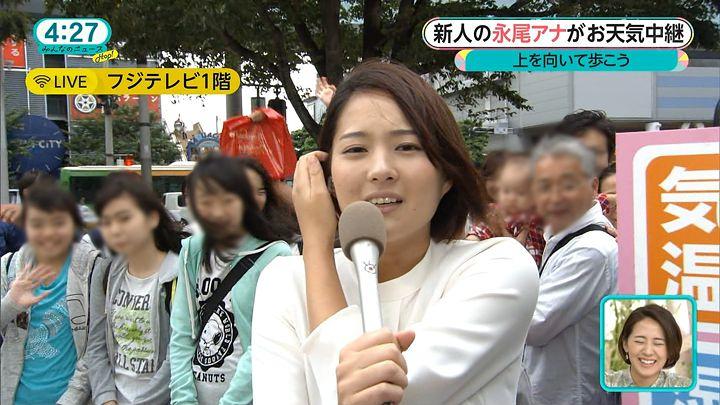 nagaoako20160922_11.jpg