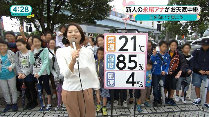 nagaoako20160922_12.jpg