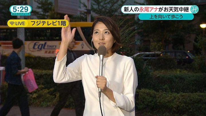 nagaoako20160922_15.jpg