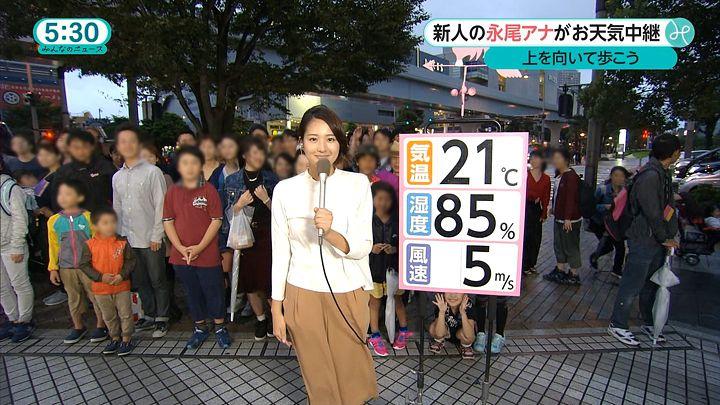 nagaoako20160922_17.jpg