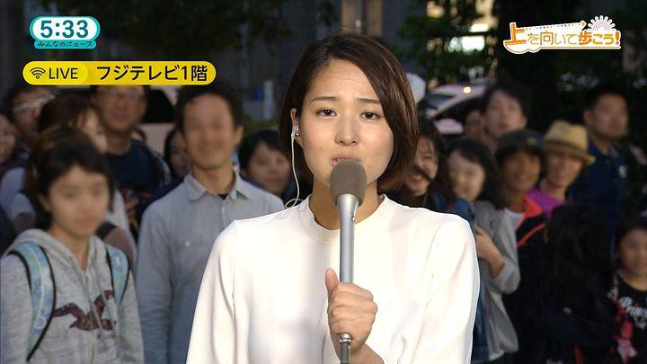 nagaoako20160922_18.jpg