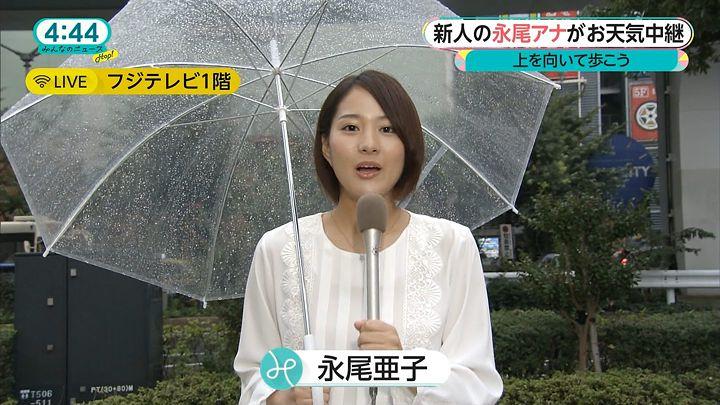 nagaoako20160923_04.jpg