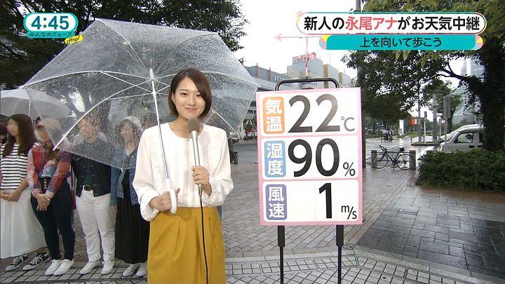 nagaoako20160923_07.jpg