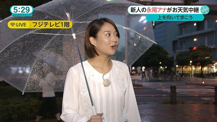 nagaoako20160923_14.jpg