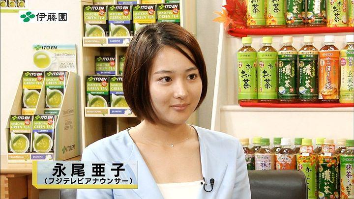 nagaoako20160925_04.jpg
