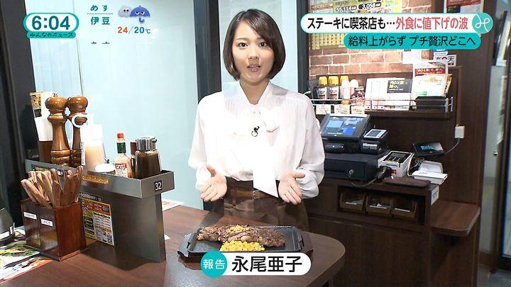 nagaoako20160930_04.jpg