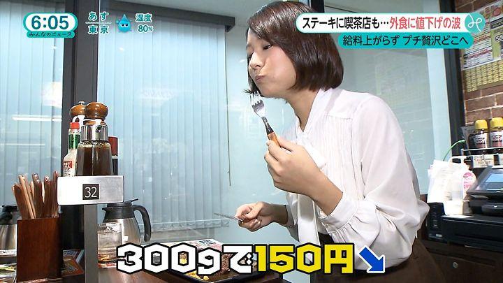 nagaoako20160930_11.jpg