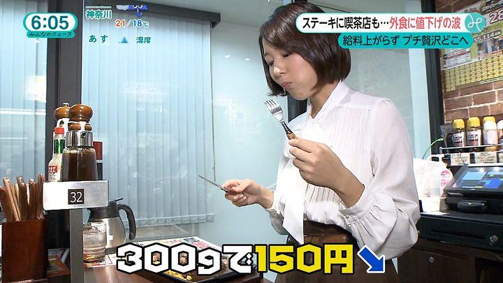 nagaoako20160930_12.jpg