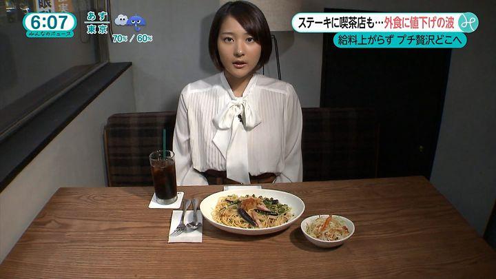 nagaoako20160930_17.jpg