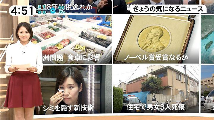 nagaoako20161003_01.jpg