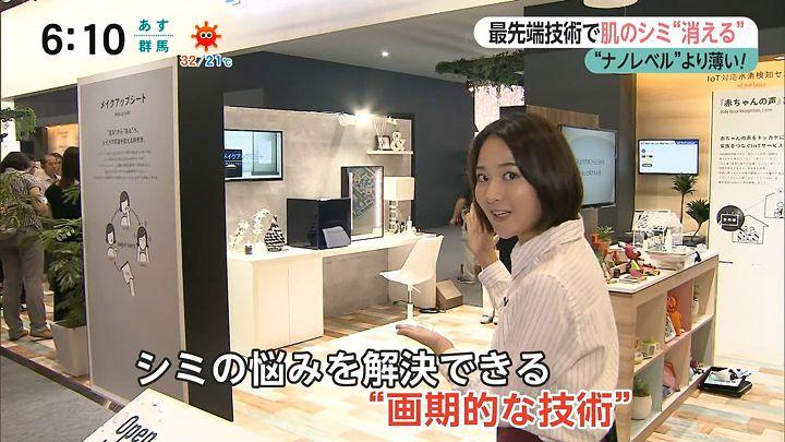 nagaoako20161003_04.jpg