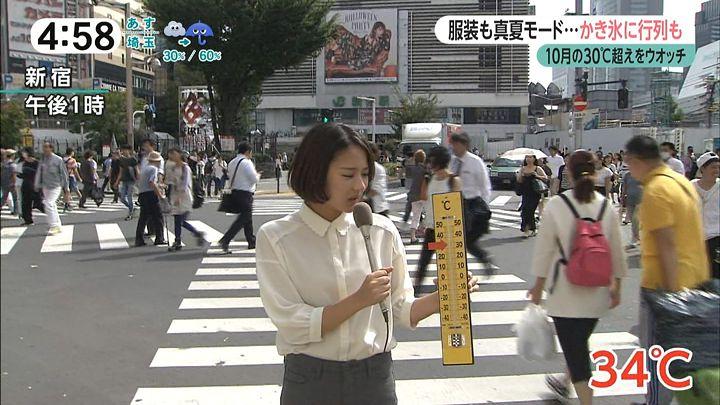 nagaoako20161004_04.jpg