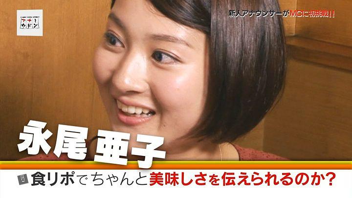 nagaoako20161004_11.jpg