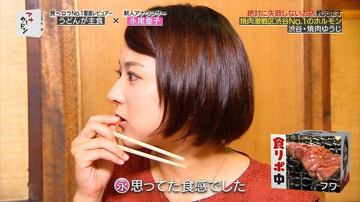 nagaoako20161004_26.jpg