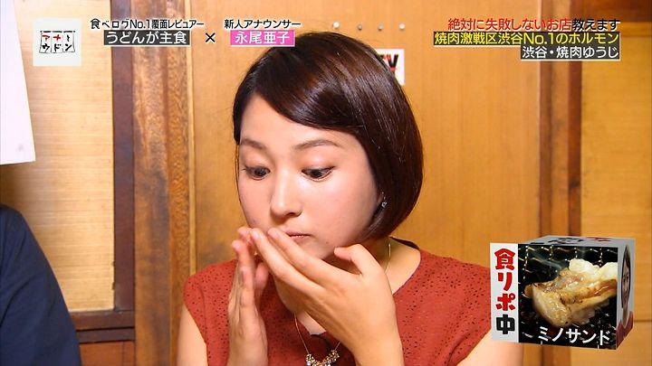 nagaoako20161004_27.jpg