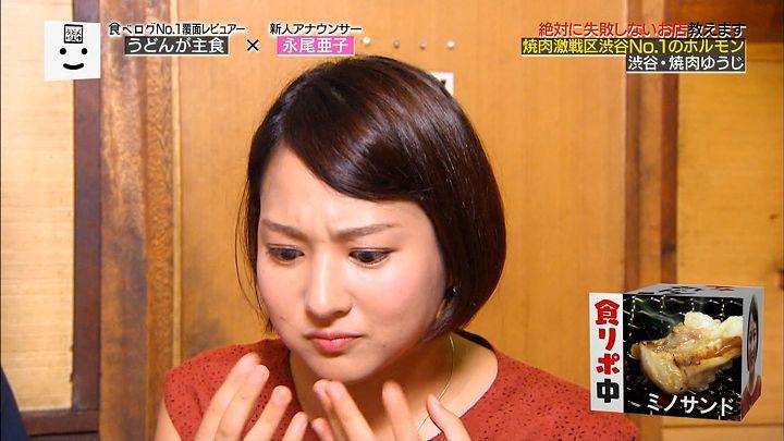 nagaoako20161004_29.jpg